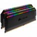 Corsair DDR 4 32G (16Gx2) 3466 Dominator Platinum RGB CMT32GX4M2C3466C16